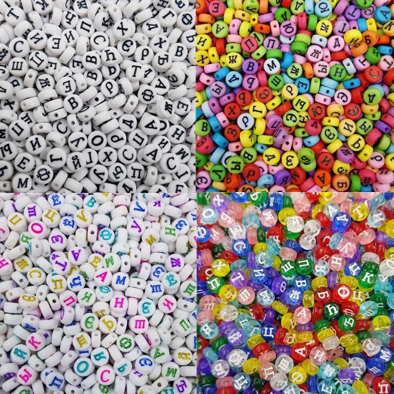 Sale 100 Pcs/Lot For Necklace Bracelet Wholesale DIY Loose Beads Russian Letter Flat/Square  New Acrylic