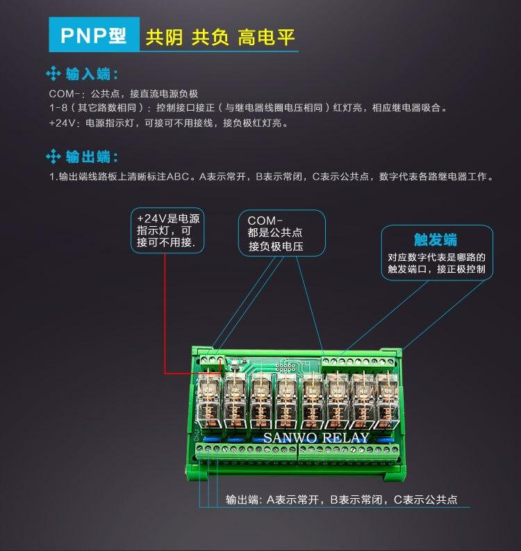 8-канальный Omron Реле модуль усилитель plc плата бортового драйвера Выход доска TKG2R-1E-824 Вход сигнала NPN PNP
