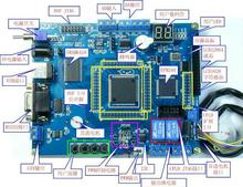 Free Shipping DSP2407 + CPLD DSP development board TMS320LF2407A DSP2407A learning board