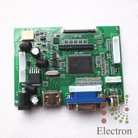 HDMI VGA 2AV Reversing LCD Driver Board DIY For 15 4inch LCD Panel LP154WX5 B154EW02 B154EW08