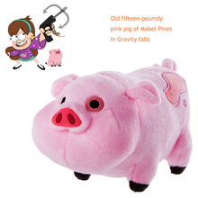 Mini pig peluches Mabel' Win her pet pig the old fifteen-poumdy pink pig of Grivity falls Cute plush stuffed Animal toy doll