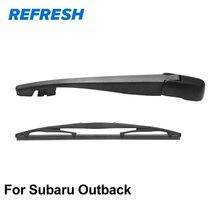 Освежитель заднего стеклоочистителя и заднего стеклоочистителя для Subaru Outback