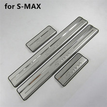 Car Styling Stainless Steel Scuff Plate/Door Sill Door Sill scuff plate door sill for Ford S-MAX 2007 2008 2009 2010-2013 stainless steel inside door sill scuff plate for new kia sorento 2013 2014