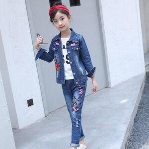 Image 2 - Zestaw ubrań dla dziewczynek Denim kurtki + spodnie jeansowe 2 szt. Zestaw dla dziewczynek haft w kwiaty ubrania dla dziewczynek 6 8 10 12 13 14 rok