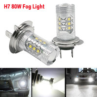 2pcs H7 80W LED Super Bright White Fog Light Work Daytime Driving Lights Lamp Bulb 12V
