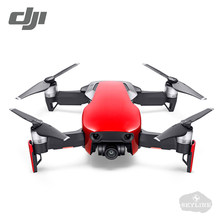 IN Stock DJI Mavic Air drone / Mavic Air Fly More Combo with 4K 100Mbps Video Camera 32MP Sphere Panoramas 4km Remote Control01(China)