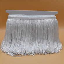 10Meter/Lot White Lace Ribbon Fringe Tassel Trim Silk Tassels Tassle Latin Dress Stage Clothes Curtain Clothing Accessories