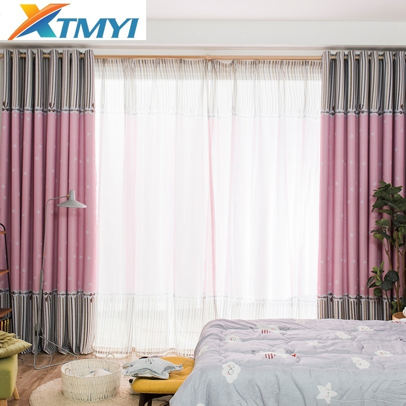 Pink Light Coffee Blackout Curtains