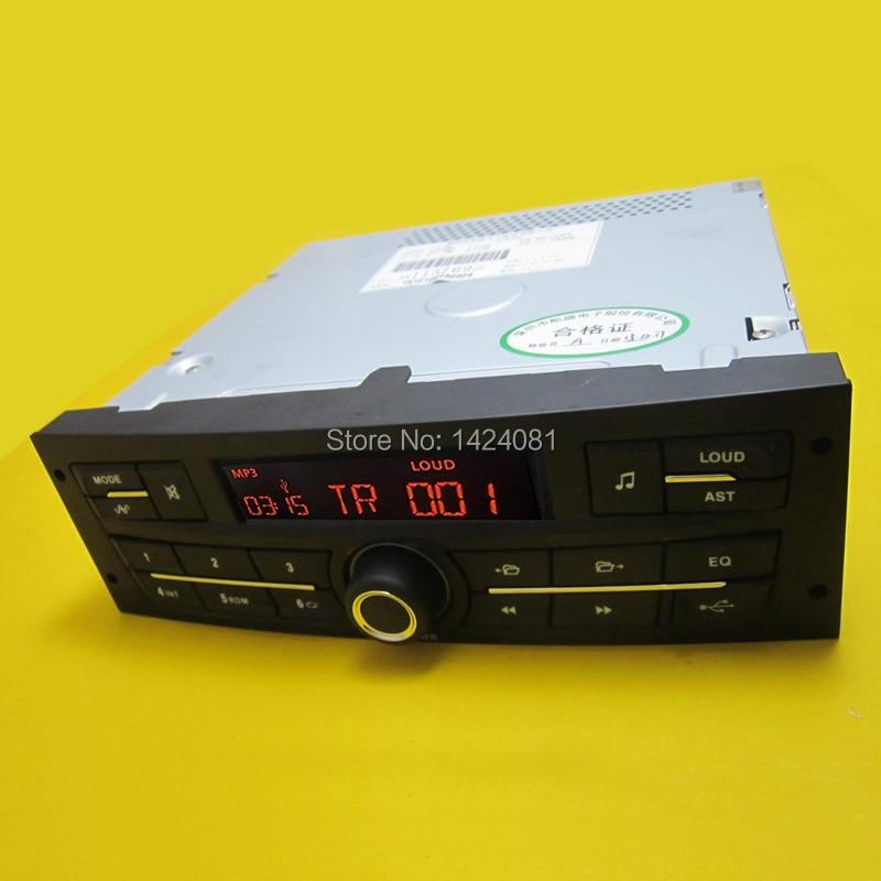 Car Radio 1din MP3 Player Car Audio for Peugeot 207 206 301 307 Citroen C2 ZX C4 VW Jetta Bora Auto Radio USB Autoradio