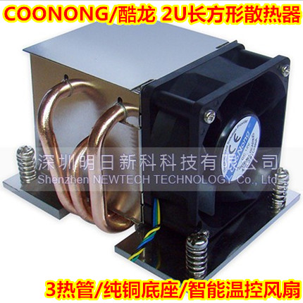 2U side blowing 3 heat pipe 2011 needle rectangular mounting hole server radiator golf 3 td 2011