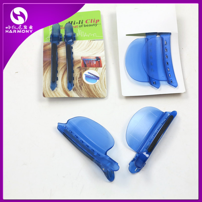 2pcsbag Blue Color Wholesale Plastic Easy Speed Separator Clips