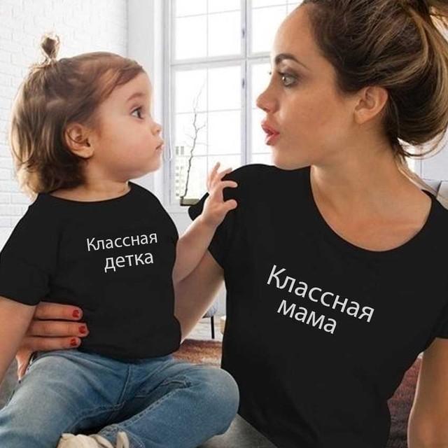 Gourd doll family matching clothes T shirt Women son daughter mum T shirt tops kids baby girl boys casual T shirt