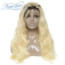 New star T1b/613 Синтетические волосы на кружеве парик объемная волна Связки и 4x4 застежка парик Европейский Remy натуральные волосы черный корень