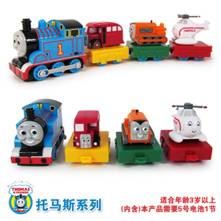 Free shipping Thomas electric train bertie Terence Harrod  small helicopter set toy battery powered childs birthday toy
