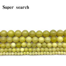 New Fashion Lemon Yellow Tourmaline Loose Spacer Round Beads For DIY Jewelry Necklaces & Bracelets Making Select Size 4/6/8/10mm