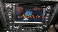 Двойной Дин Android 5.1.1 4 ядра автомобиля GPS навигации Системы DVD плеер для BMW E90 E91 E91 Digital Touch Панель автомобиля мультимедиа