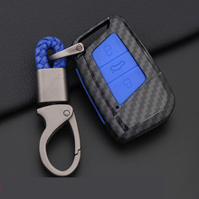 Carbon Fiber Protection Remote Key Cover Case For Skoda Superb A7 For Volkwagen Passat B8 VW Golf Gte Car Styling Accessorise