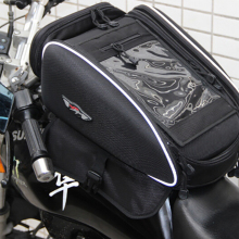 PRO-biker сумка на топливный бак мотоцикла мотоцикл Магнитный масляный топливный гоночный Водонепроницаемый непромокаемый 30л мотоциклетная сумка заднего сиденья