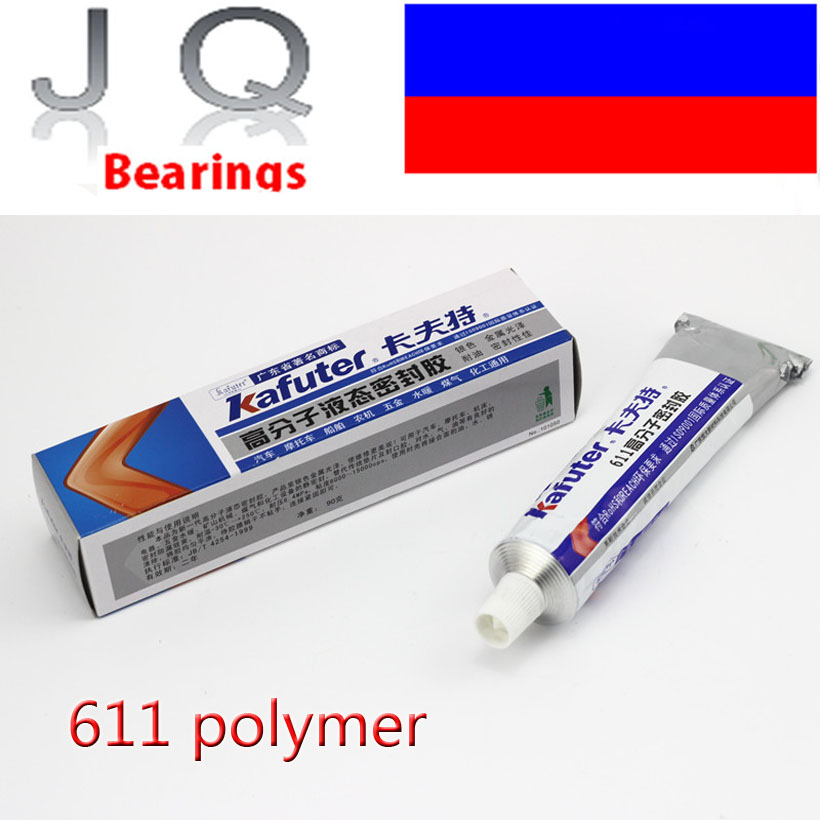 Kafuter 611 high polymer liquid high temperature resistant adhesive automobile metal oil resistant thread sealant Free Shipping excellent design liquid injection kits as compressor protector to regulate lubricant oil temperature free from high temperature