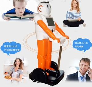 Touch screen wifi Smart robot Home Automation security WiFi remote puzzle conversational robot