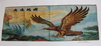 Tibet Silk Embroidery eagle statue fengshui succeed Thangka Painting Family wall decorations Embroidery