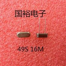 פסיבי לתוך HC 49s 16 m 16 MHZ איכות הסביבה הסחורה 16.000 MHZ דיוק גבוה DIP2