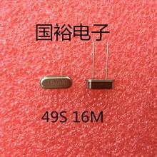 Pasivos en HC 49s 16 m 16 MHZ ambiental productos de calidad 16.000 MHZ de alta precisión DIP2