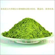 Зеленого потери уменьшить матча пищи чая органический естественный веса премиум японский
