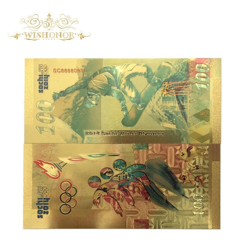 №5 Russia 100 rubles 2018 FIFA world Cup Russia gilding 24 K