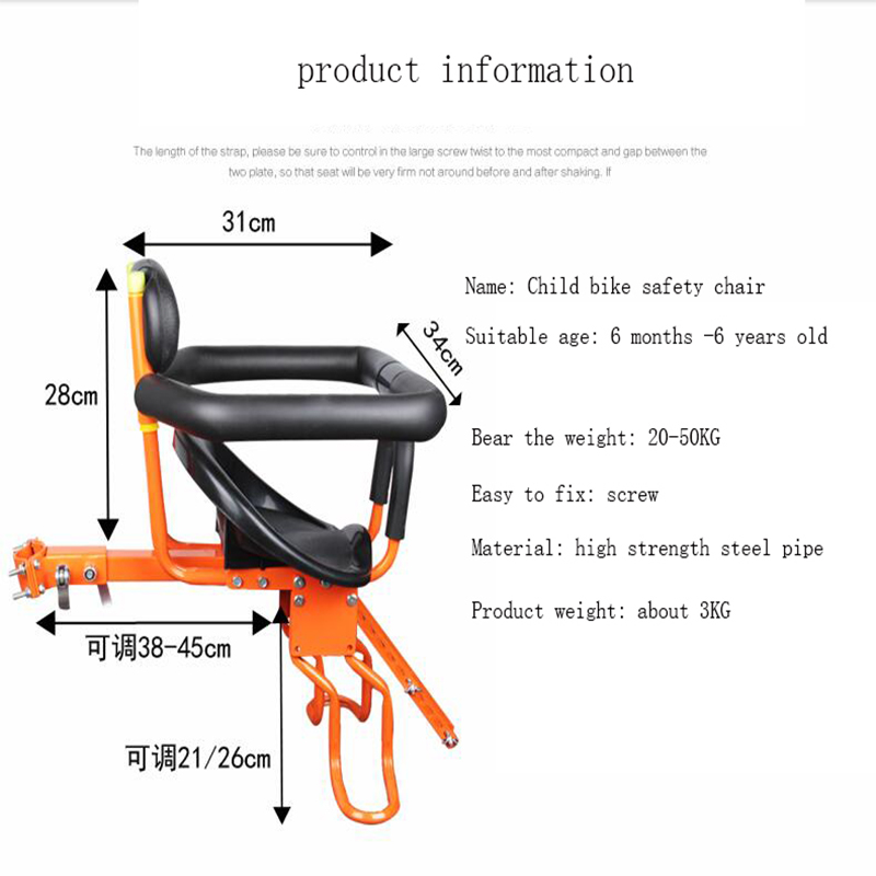 Front Seat Mat Children Bike Seats Stainless Steel Plastic Mountain Road Folding Electric Bike Safety Chair For Kids Boy Girl