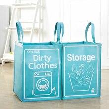 Safebet PP PE большая корзина для белья игрушка для хранения одежды бумага Ручная стирка пластиковая домашняя корзина Органайзер