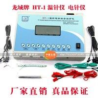 Warm Needles stimulator HT 1 Muscle Massage Needle Stimulator HT 1 Electronic Acupuncture 4 Output Channel