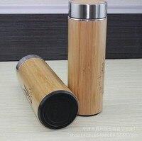 2016 one piece copo thermo canecas de barro amarelo personalidade e elegante copo de bambu copo caneca do escritório de negócios presentes