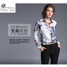European Milan fashion Striped shirt Paris women Professional elegant shirt slim Noble professional Colorful shivering shirt