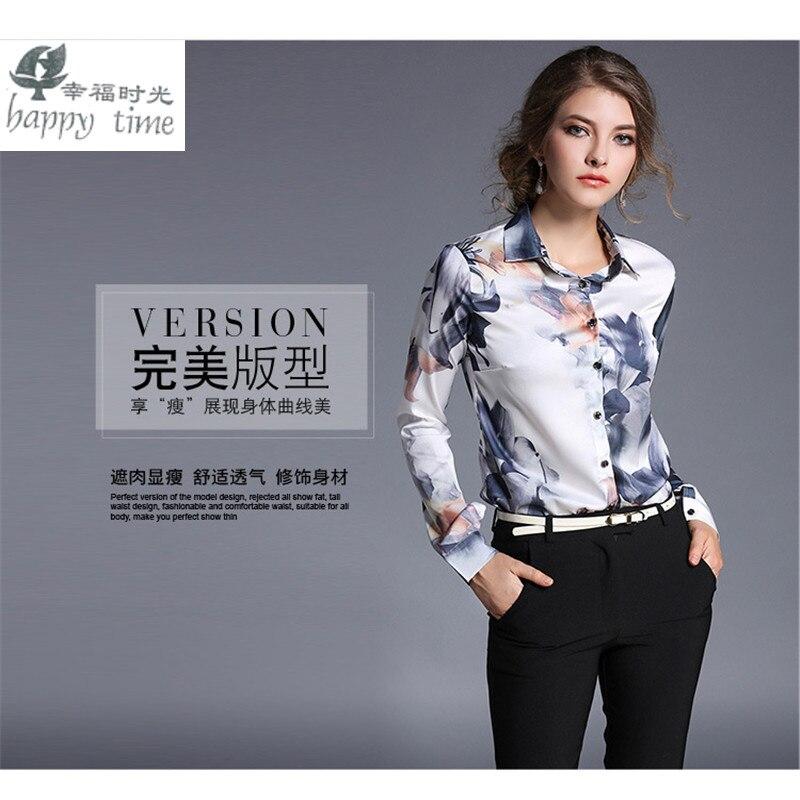 European Milan fashion Striped blouse Paris women Professional elegant shirt slim Noble professional Colorful shivering shirt