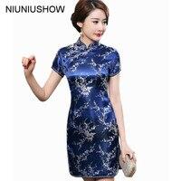 Navy Blue Traditional Chinese Classic Dress Women S Satin Mini Qipao Summer Sexy Vintage Cheongsam Flower