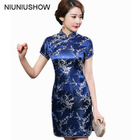 Navy Blue Traditional Chinese Classic Dress Women S Satin Mini Qipao Summer Sexy Vintage Cheongsam Flower