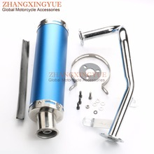 Modified high performance for GY6 50cc QMB139 scooter exhaust muffler