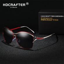 ﹗ HDCRAFTER Солнцезащитные очки женские поляризованные элегантные женские солнцезащитные очки