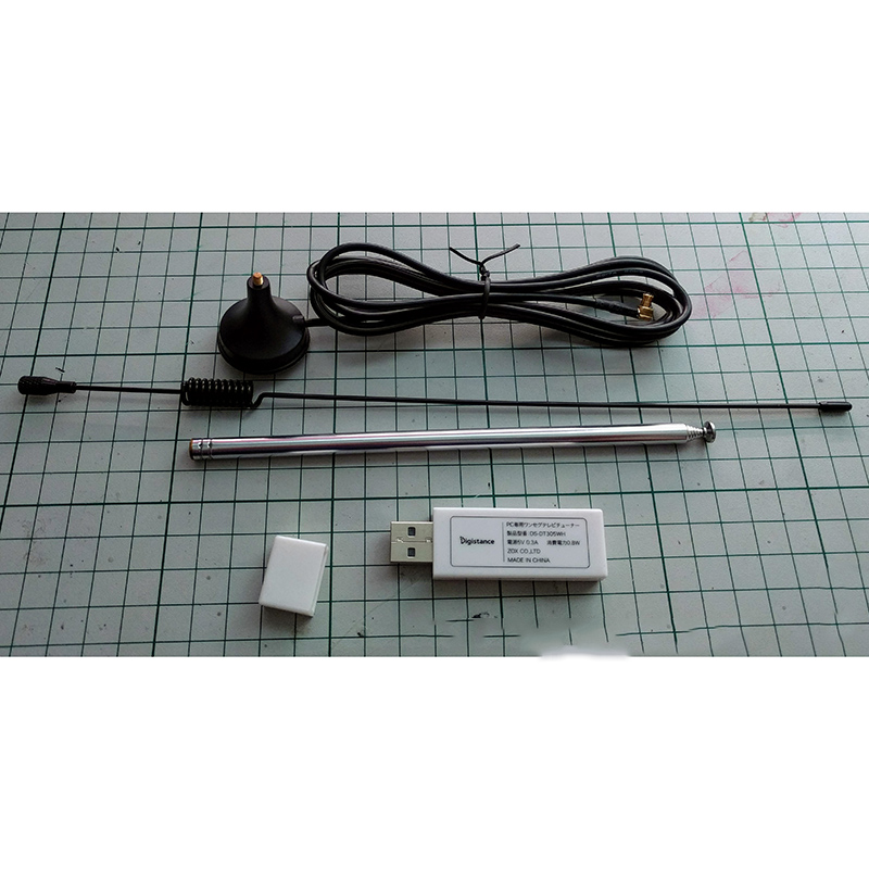 Image 2 - with Antenna 22MHz 945MHz RTL SDR Receiver Software Radio R2832U+FC0012 Aviation Broadband  For FM Audio-in Replacement Parts & Accessories from Consumer Electronics