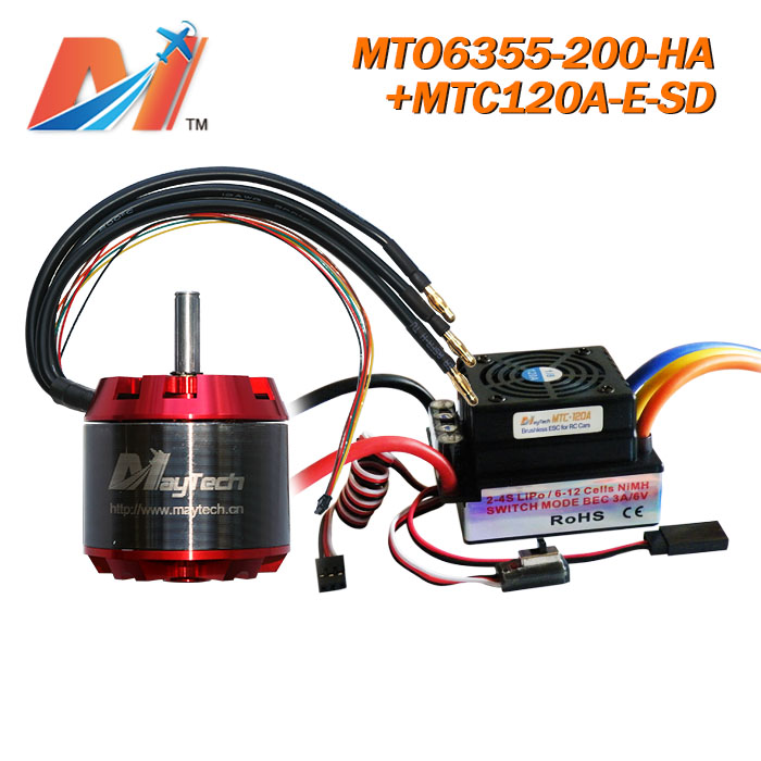 Maytech 6355 200KV electric skateboard motor 8mm shaft and 120A Brushless ESC 10% off2 items