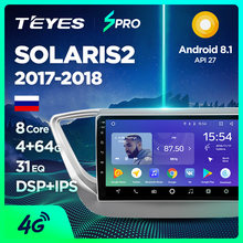 Teyes Spro Autoradio Multimedia Video Player di Navigazione Gps Android per Solaris Hyundai No Dvd 2 Din 2012 2013 2017 2018 Verna(China)