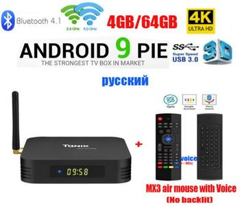 Tanix TX6 ТВ коробка android 9,0 Allwinner H6 4 Гб DDR3 32 ГБ/64 Гб памяти на носителе EMMC 2,4 ГГц Wi-Fi 5 ГГц BT4.1 Поддержка 4 K H.265 Bluetooth 4,0 tx6 мини