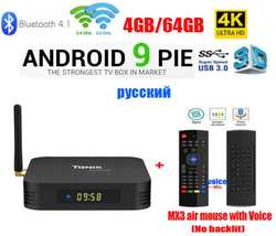 Tanix TX6 ТВ Box android 9 Allwinner H6 4 Гб DDR3 32 ГБ/64 GB EMMC 2,4 5 ГГц WI-FI BT4.1 Поддержка 4 K H.265 Bluetooth 4,0 WI-FI