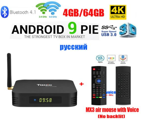 Tanix TX6 TV Box android 9 Allwinner H6 4GB DDR3 32GB/64GB EMMC 2.4GHz 5GHz WiFi BT4.1 Support 4K H.265 Bluetooth 4.0 WIFITanix TX6 TV Box android 9 Allwinner H6 4GB DDR3 32GB/64GB EMMC 2.4GHz 5GHz WiFi BT4.1 Support 4K H.265 Bluetooth 4.0 WIFI