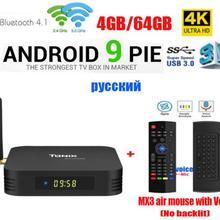 Tanix TX6 TV Box android 9.0 Allwinner H6 4GB DDR3 32GB/64GB