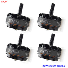 4pcs EMAX MT2205 RC Brushless Motor 2300kv Racing Edition Copter 3mm Shaft Outrunner Drone Quadcopter F16747