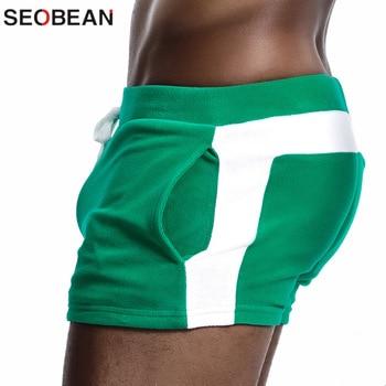 SEOBEAN Men Homewear Shorts Sexy Low Waist Cotton Super Soft Comfortable Home Male Panties Boxer Shorts Casual Short Pants 1