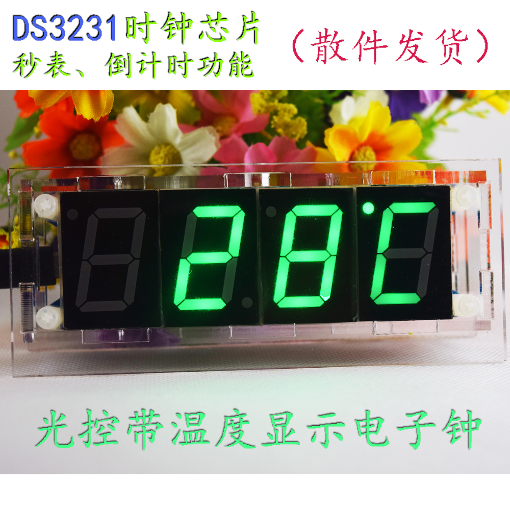 Electronic Clock Making Parts Kit DIY Large Screen DS3231 Digital Clock Chip Led Training Kit 51 single chip diy electronic design and production suite ds3231 high precision dot matrix led digital clock
