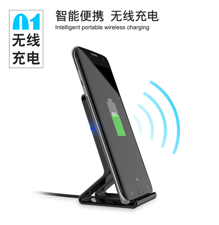 Constructive Vertical Phone Holder Fast Wireless Charger For Iphone X 8 Plus Quick Charger For Samsung S9 S8 Plus Note 9 Note8 S7 S6 Edge